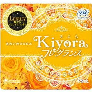 ユニチャーム ソフィ キヨラ ピュアフレグランスの香り 72枚 (1002-0403)
