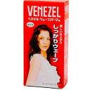 【取り寄せ】ダリヤベネゼルウェーブパーマ液部分用(2210-0612)