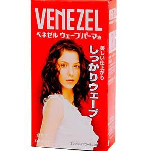 【取り寄せ】ダリヤ ベネゼルウェーブパーマ液全体用(2201-0602)