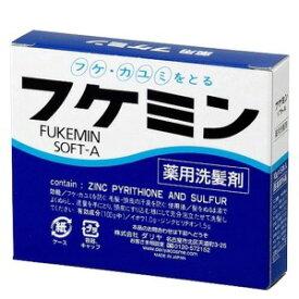 【取り寄せ】ダリヤ フケミンソフトA10g×5本(2208-0609)