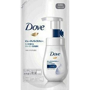 ユニリーバ ダヴ ビューティ モイスチャークリーミー 泡洗顔料 つめかえ用 140ml (0804-0403)