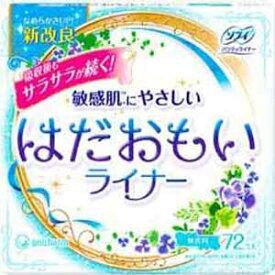 ユニチャム ソフィ はだおもい ライナー無香料 72枚 (930211303)