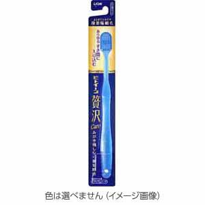ライオン ビトイーン 贅沢ケア Care ミディアムハード 1本 ハブラシ (1114-0305)