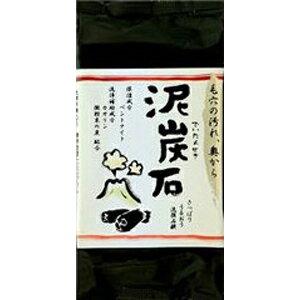 【取り寄せ】ペリカン石鹸泥炭石100g(2403-0404)