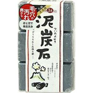 【取り寄せ】ペリカン石鹸泥炭石100g×3個(2220-0510)