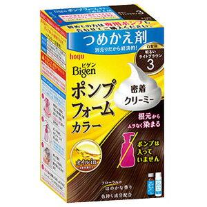 ホーユー ビゲン ポンプフォームカラー つめかえ剤 3 明るいライトブラウン 100ml (2006-0402)