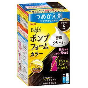 ホーユー ビゲン ポンプフォームカラー つめかえ剤 5 ブラウン 100ml (2006-0404)