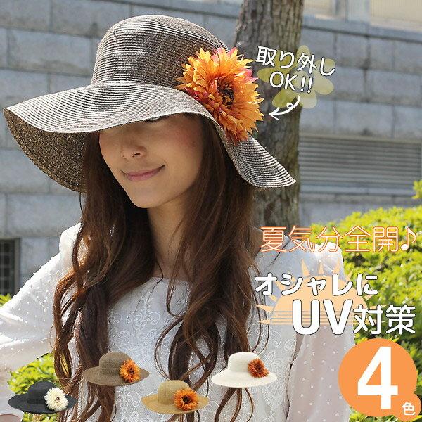 帽子 レディース つば広 春夏 ハット UV対策 女優帽 HAT 女性用 milsa Gerberaコサージュキャペリンハット