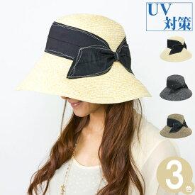 ハット レディース [メール便可能] 女優帽 UV対策 つば広 帽子 リボン 春夏 折りたたみ ペーパー HAT 女性用 コンパクト ミックスブレードキャペリンハット [M便 3/2]