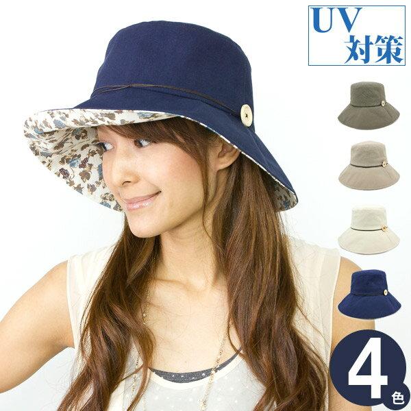 帽子 つば広 [メール便可] ハット レディース 夏 UV対策 女優帽 コットン 花柄 HAT 春 女性用 Trapeコットンつば広ハット [M便 5/9] [ゆ2] [auktn]
