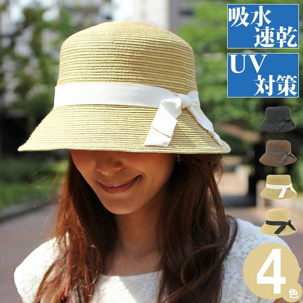 女優帽 レディース UV対策 つば広 帽子 サイズ調節 折りたたみ コンパクト ペーパー HAT リボン 女性用 春夏 シンプル 激サラッ 吸水 速乾 milsa TRAFICフレアペーパーハット