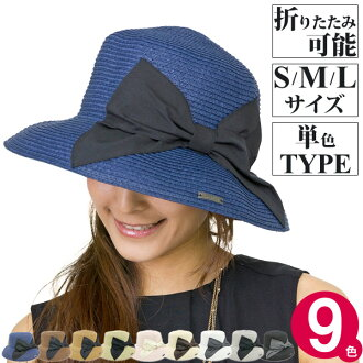 96d801f899bc1e zaction: Small hat brim Hats women's large size spring summer paper ...