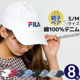 FILA(フィラ)デニム6Pキャップ