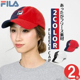 FILA(フィラ)フリース2Colorキャップ