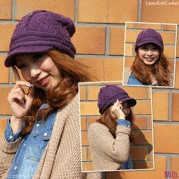 紫色・着用