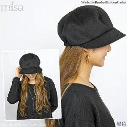 黒色・着用