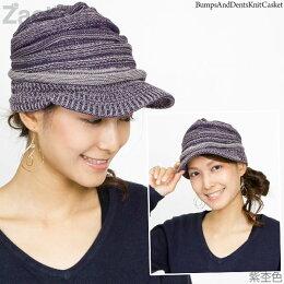 紫杢色・着用