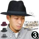 中折れ帽子 つば広 ハット メンズ サイズ調整 秋冬 ウール HAT シンプル つば広ステッチ中折れハット [Zn]