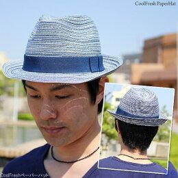 青色・着用2