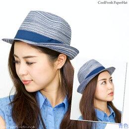 青色・着用1