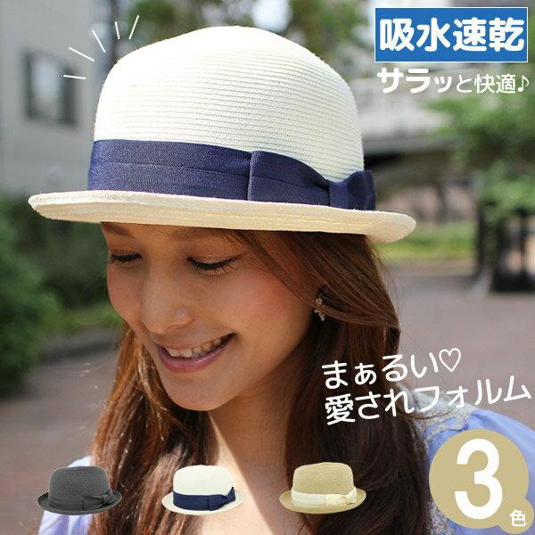 ハット 春夏 帽子 ボーラー レディース リボン ペーパーハット HAT シンプル 機能性 激サラッ 吸水 速乾 milsa Moonrabitボーラーハット