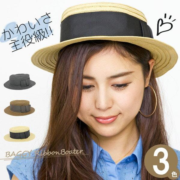 カンカン帽 レディース 帽子 リボン ハット 春夏 ペーパー サイズ調節 HAT シンプル 幅広 milsa BAGGYリボンカンカン帽