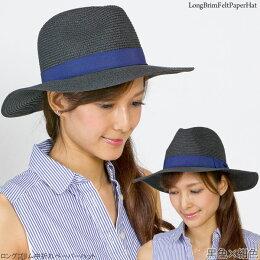 黒色×紺色・着用