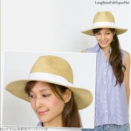 らくだ色×白色・着用
