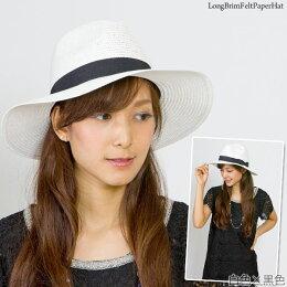 白色×黒色・着用