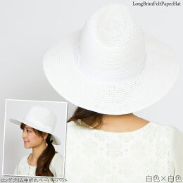 白色×白色・着用