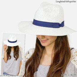 白色×紺色・着用