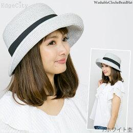 ホワイト杢・着用