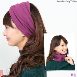 紫色・着用1