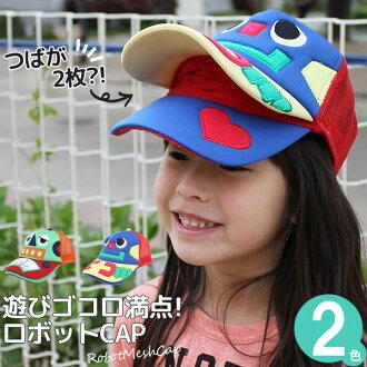 e6b19330 zaction: Child kids ☆ ROBOT mesh cap of the hat kids mesh cap baseball cap  boy woman for the CAP child in the spring and summer | Rakuten Global Market
