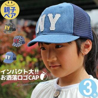 7df0c8da Children's mesh Cap CAP child Hat spring summer baseball cap fall boys  girls children's parent-