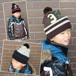 男の子・着用2