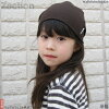 Kids ' ☆ waffle exhilarating knit hat-spring summer / thin / summer / knit / parent pair and all-season/Kamon