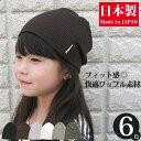 11k knit002 1mo