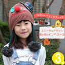 12k knit002 1mo