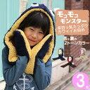 12k knit004 1mo