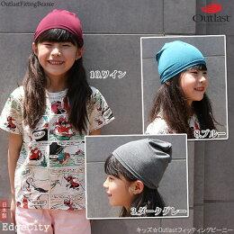 女の子・着用2
