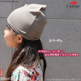 女の子・着用1