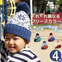 SnowCrystalフリースボンボンニット帽