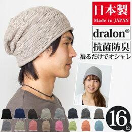 dralon(ドラロン)メッシュニットワッチ