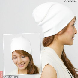 白色・着用