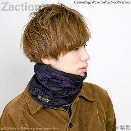 紫色×黒色・着用