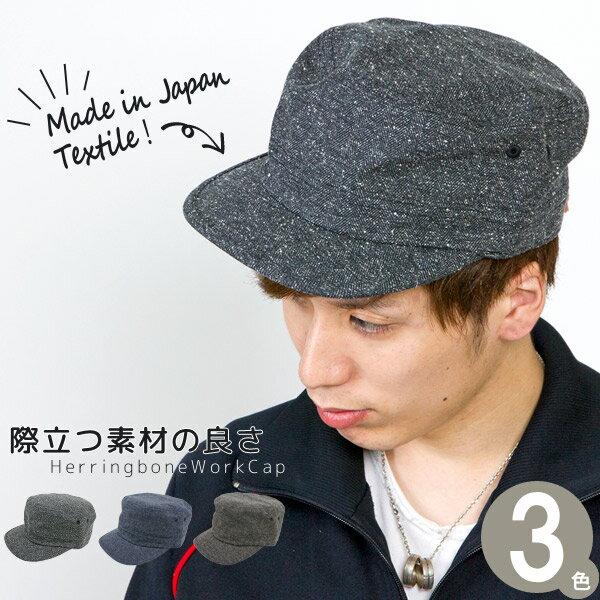 ワークキャップ メンズ [メール便可] 帽子 秋冬 CAP ヘリンボーン シンプル サイズ調整 日本製生地 Herringboneワークキャップ [M便 9/8]2