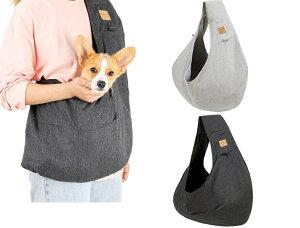 犬用 ドッグスリング ペットスリング 抱っこ紐 キャリー バッグ 小型犬 中型犬 猫 10kg 耐久性 いぬ ペット用 スリング 抱っこひも だっこひも バッグ グレー ブラック
