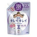 [ライオン]キレイキレイ 薬用泡ハンドソープ フローラルソープの香り 大型サイズ 詰替え 450mL