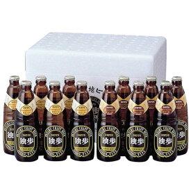 ●[宮下酒造]独歩ビール詰め合わせ (MBH-12C)